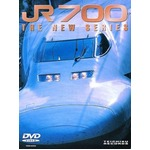 JR700 THE NEW SERIES DVD