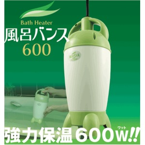 風呂バンス 600 バスヒーター 保温