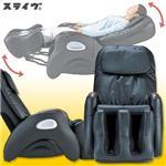 スライヴ マッサージチェア くつろぎ指定席 CHD851(K)