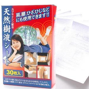 天然樹液シート 温感タイプ(カプサイシン配合) 60枚