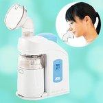 A&D 口鼻両用超音波ホットシャワー 3
