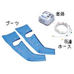 家庭用エアマッサージ器 メドマー2000(両足用セット) MB-2000A
