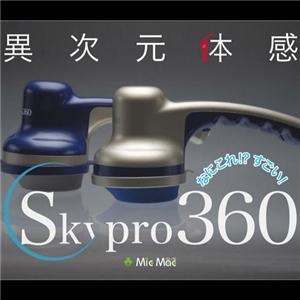 スカイプロ360 (スカイプロ サンロクマル) シルバー