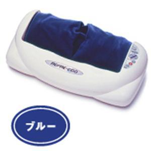 【4月22日より順次発送】若石式健康ローラー リフレエッグ SR-05 ブルー