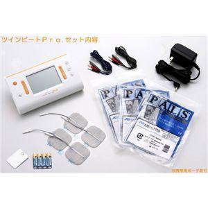 小型干渉波EMS運動器 ツインビートPRO