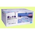 ガールセン癒しの湯 パパイン酵素と生薬の入浴剤(バラの香り)