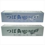 【訳あり・在庫処分】お灸もぐさ  つぼ灸ネオ ネクスト 120回分 (レギュラー・グリーン箱)【2個セット】