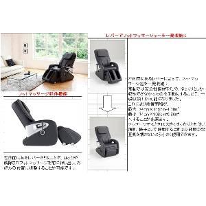 スライヴ マッサージチェア くつろぎ指定席 CHD-5800 ブラック