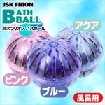 JSKフリオンバスボール アクア