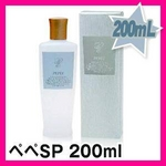 ペペ(PEPEE)SP(200mL)