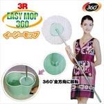 【簡単お掃除モップ】イージーモップ(EASY MOP)360