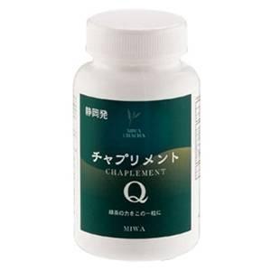 チャプリメント【Q】(240粒)