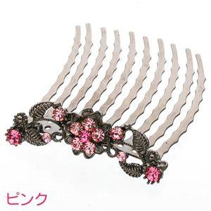 夜会巻きクリスタルコーム(Sサイズ) k01293/ピンク