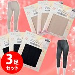 極薄インナー「パフィールプラス 8分丈パンツ」3枚組 ブラック M-L