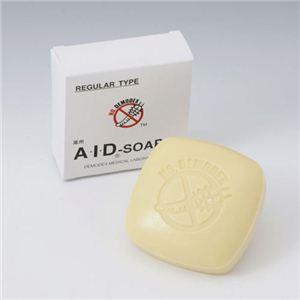 顔ダニ対策に 薬用AIDソープ 【2個セット】 (医薬部外品)