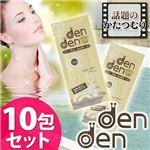 denden(デンデン) かたつむり入浴料10包セット