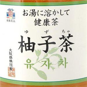 柚子茶3本
