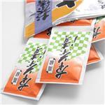 お茶漬け 計8袋(64杯分)