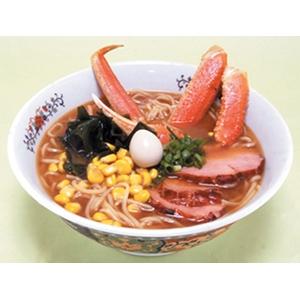 札幌生ラーメン 16食