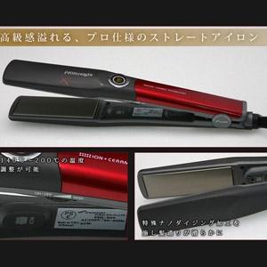 プロストレートイオンアイロン FHI-900