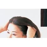 天然ヘナ配合 イオンカラー シャンプー&コンディショナー セット ブラック