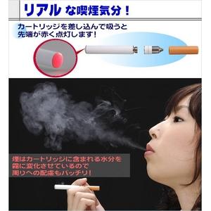 電子タバコエアスモーカー