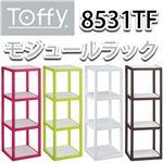 Toffy モジュールラック 1×3段 グリーン