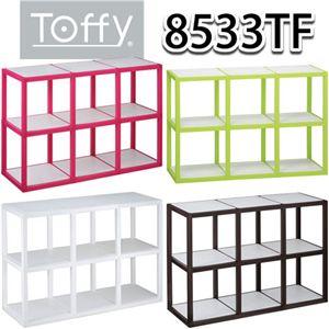 Toffy モジュールラック 3×2段 ブラウン
