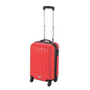 ダブルファスナースーツケース S レッド