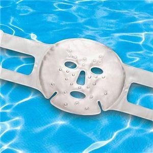 皺取麗子のゲルマニウム入りシリコン磁気マスク