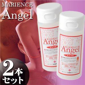 マリエンスANGEL 【2本組】