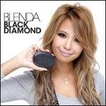 ブレンダブラックダイアモンド