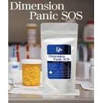 ディメンションパニックSOS 3個セット