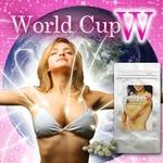 ワールドカップ ダブル