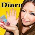 ダイエットサポートキャンディ Diara(ディアラ)【2個セット】