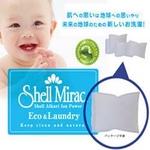ホタテ貝から生まれた洗濯洗浄パウダー 『シェルミラック エコランドリー』 30g×4袋(約120回分)
