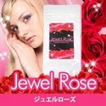 ブルガリア産ローズ配合 ダイエットサポートサプリ Jewel Rose(ジュエルローズ)【2個セット】