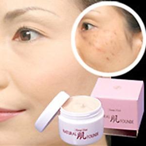 ナチュラル肌ファンデーション 【2個セット】 化粧水・乳液・クリーム・美容液・下地・UVカット効果 日本製