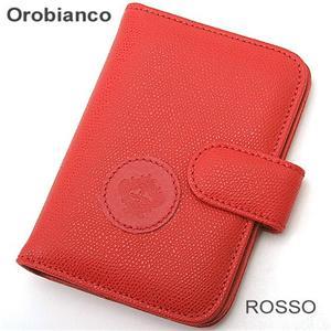Orobianco ダイアリー 538 ROSSO