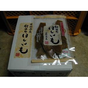 茨城県産 鉾田のほしいも (150g×10袋セット)