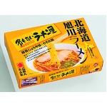 全国名店ラーメン(小)シリーズ 旭川ラーメン名もないラーメン屋SP-86 10個セット