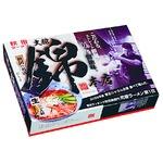 全国名店ラーメン(小)シリーズ 秋田ラーメン錦SP-92 10個セット
