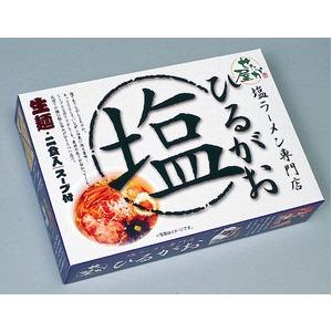 全国名店ラーメン(小)シリーズ 東京ラーメンひるがお SP-42 【10個セット】