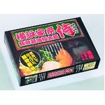 全国名店ラーメン(小)シリーズ 横浜家系ラーメン侍SP-79 10個セット