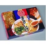 全国名店ラーメン(小)シリーズ 和歌山ラーメンまるしげSP-56 【10個セット】