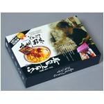 全国名店ラーメン(小)シリーズ 博多ラーメン 四郎SP-73 10個セット