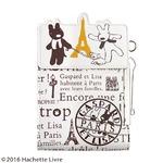 リサとガスパール 腰ポケット用ペンケース PARIS【2個セット】