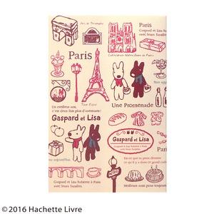 リサとガスパール 御朱印帳【2冊セット】【Une Promenade】