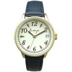 便利な日付付き 腕時計【2本セット】【ネイビー】U04013 A-1