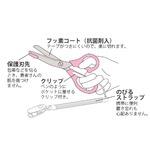 バーバパパ 医療用はさみ 【伸びるハサミ】【ピンク】【2本セット】